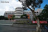 學校教育-學習-校園生活-進修:DSC_2595s_大安區新生國小-校園-建築-門口.jpg