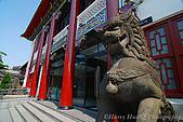 學校教育-學習-校園生活-進修:DSC_1863國立歷史博物館.JPG