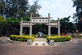 金門‧離島:DSC_8530太武山公墓牌樓.JPG