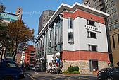 大樓‧建築‧住宅:DSC_6435台北市客家文化會館-建築.JPG