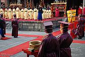 宗教慶典‧民俗活動:C_0091祭孔大典綵排-六佾八佾舞.JPG
