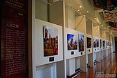 文化藝術:DSC_5529展覽會場-攝影展.JPG