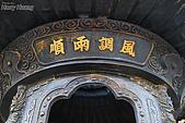 宗教慶典‧民俗活動:DSC_6119風調雨順香爐.JPG
