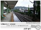 【海角七號】觀光巴士:1240285.jpg