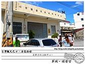 【海角七號】觀光巴士:1240314.jpg