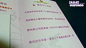 [試]元氣堂–珍珠淨白化妝水:P1340005.jpg