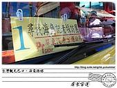 【海角七號】觀光巴士:1240333.jpg