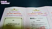 [試]元氣堂–珍珠淨白化妝水:P1340007.jpg