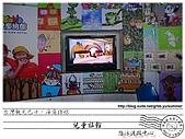 【海角七號】觀光巴士:1240468.jpg