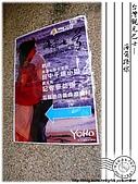 【海角七號】觀光巴士:1240344.jpg