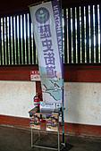 2010京阪神奈之旅奈良東大寺:2010-0830-1-026.JPG