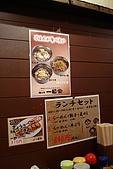2008北海道行札幌一国堂拉麵:2008-1025-004.JPG