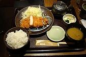 2009東京自由行橫濱和幸:Y-YWK-015.JPG