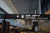 2009東京自由行第一天:Y-P-018.JPG