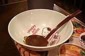 2008北海道行札幌一国堂拉麵:2008-1025-006.JPG