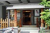 台北市松山區錦富日式料理:2010-0415-002.JPG