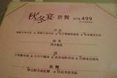 台北市中山區陶板屋和風創作料理(南京東店):2011-1231-5-008.JPG