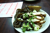 台北市中山區洪師父麵食棧:2009-0705-006.JPG