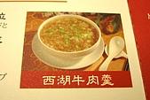 台北市靜園餐廳火車站茶樓:2009-1121-004.JPG