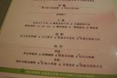 台北市中山區陶板屋和風創作料理(南京東店):2011-1231-5-009.JPG