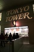 2009東京自由行第二天:Y-P-163.JPG