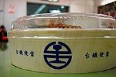 台灣鐵路-圓形木片盒懷舊排骨菜飯便當:2010-0407-002.JPG