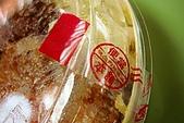 台灣鐵路-圓形木片盒懷舊排骨菜飯便當:2010-0407-003.JPG