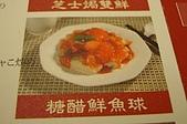 台北市靜園餐廳火車站茶樓:2009-1121-008.JPG