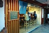 台北市松山區宇澤小舖生魚片專賣店:2009-1002-001.JPG