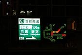 2009東京自由行第二天:Y-P-173.JPG