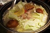 台北市醬太郎燒肉(中山店):2010-0418-017.JPG