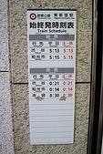 2009東京自由行第三天:Y-P-209.JPG
