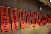 台北市醬太郎燒肉(中山店):2010-0418-020.JPG