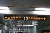 2009東京自由行第二天:Y-P-105.JPG