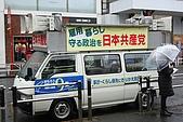 2009東京自由行第三天:Y-P-215.JPG