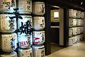 台北市三燔本家日式料理(美麗華店):2010-00318-001.JPG