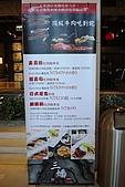 台北市三燔本家日式料理(美麗華店):2010-00318-002.JPG