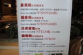 台北市三燔本家日式料理(美麗華店):2010-00318-003.JPG