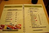 台北市大安區銀座茶屋(SOGO復興館已歇業):2009-0905-003.JPG
