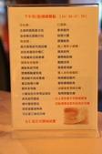 台北市松山區cibocibo義大利料理:2011-0824-5-005.JPG