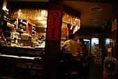 台北市文山區味自慢日式料理:2008-0919-004.JPG