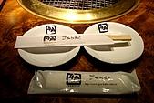 台北市牛角日式炭火燒肉(中山店):2009-0909-002.JPG