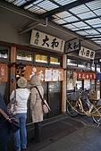 2009東京自由行第二天:Y-P-111.JPG
