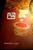 台北市牛角日式炭火燒肉(中山店):2009-0909-003.JPG