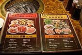 台北市牛角日式炭火燒肉(中山店):2009-0909-004.JPG