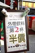 台北市古典玫瑰園:2009-0419-002.JPG