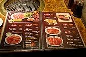 台北市牛角日式炭火燒肉(中山店):2009-0909-005.JPG