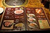 台北市牛角日式炭火燒肉(中山店):2009-0909-006.JPG
