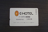 2009東京自由行東新宿E-HOTEL:Y-SEH-004.JPG
