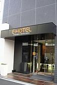 2009東京自由行東新宿E-HOTEL:Y-SEH-006.JPG